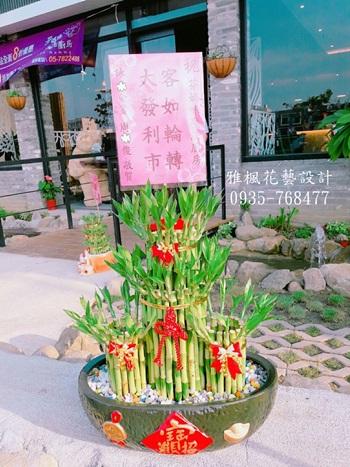 埔里花店,竹山花店,國姓花店