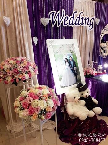 彰化婚宴會場佈置0920-768477